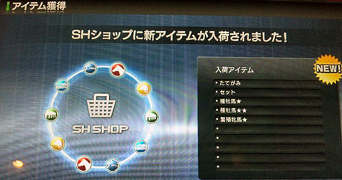 aitem20120120.jpg