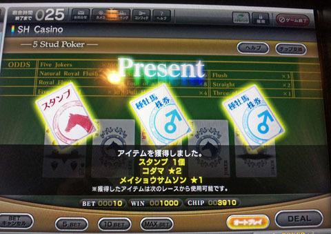 kajino20120126.jpg